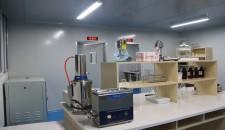 中藥材質量檢測中心